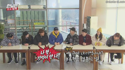 Running Man Episode 387 Subtitle Indonesia
