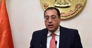 متابعة الأن | رابط موقع www.nuca.gov.com التقديم والحجز في مشروع إسكان المصريين العاملين بالخارج الإسكان الإجتماعي 2018-2019 واخر موعد للتقديم