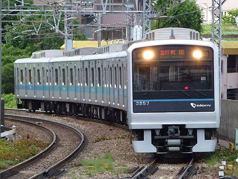 小田急電鉄 急行 町田行き1 1000形