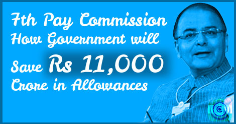 7th-Pay-Commission-allowance-7CPC