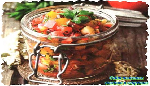 Салат «Закусочный». Рецепт на зиму