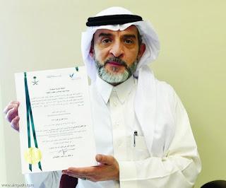 براءة اختراع سعودية لهاتف بدون كهرباء