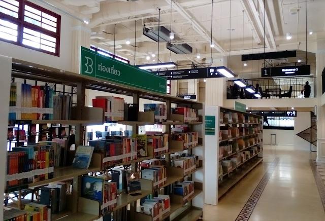 สัมผัสบรรยากาศ หอสมุดเมืองกรุงเทพมหานคร - Bangkok City Library