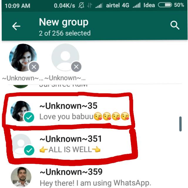 WhatsApp pe Block Huye Number ko khud se unblock kaise kare, Block number ko unblock kaise kare