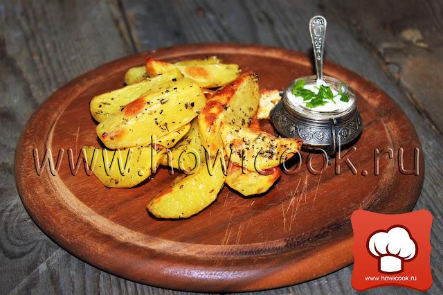 рецепт вкусного картофеля в духовке