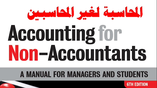 Accounting for Non-Accountants A MANUAL FOR MANAGERS AND STUDENTS