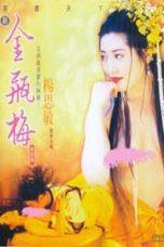 New Jin Ping Mei 5 (Jin Ping Mei) (1996)