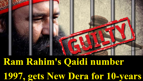 ram-rahims-qaidi-number-1997-gets-new-dera-for-10-years-paramnews