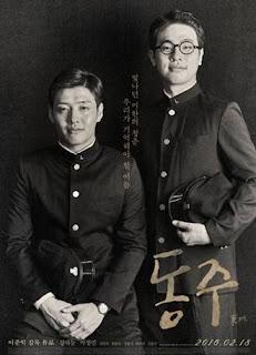 SINOPSIS Tentang Dongju: The Portrait of a Poet (Film Korea Febuari 2016)