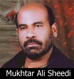 http://www.shiavideoshd.com/2016/03/mukhtar-ali-sheedi-video-nohay-1999-to.html