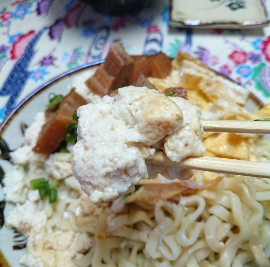 ゆし豆腐の写真