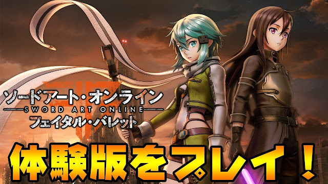Sword Art Online: Fatal Bullet-Videojuego basado en la segunda temporada del anime