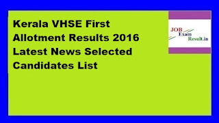 Kerala VHSE First Allotment Results 2016 Latest News Selected Candidates List