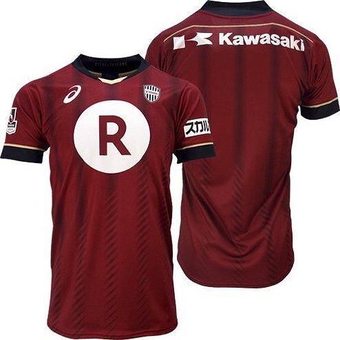 e73f46102c7af A empresa Rakuten já estampou de duas formas seu patrocínio na camisa  Vissel Kobe feita pela Asics. A primeira consiste apenas na logomarca da  empresa