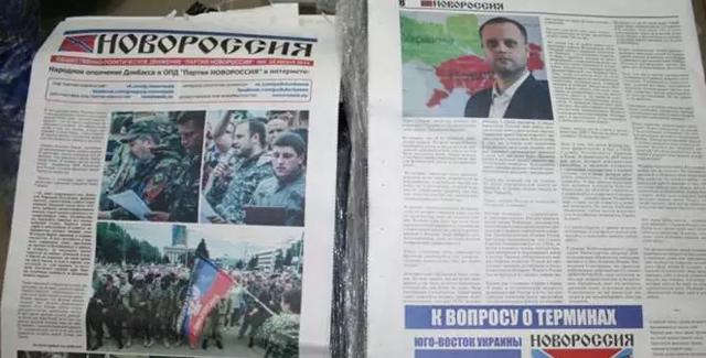 В Хмельницьку та Харкові затримані розповсюджувачі агіток бойовиків