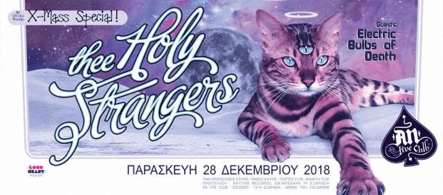 THEE HOLY STRANGERS: Παρασκευή 28 Δεκεμβρίου @ An Club w/ Electric Bulbs Of Death