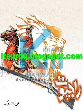 Rajpoot By Ubaid Ullah Baig