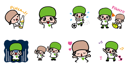 LINE Stickers GREEN DA・KA・RA Free Download