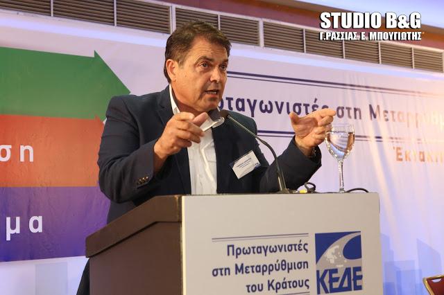 Συνεδριάζει την Πέμπτη στην Τρίπολη η ΠΕΔ Πελοποννήσου