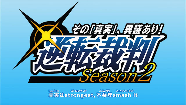 Phoenix Wright Ace Attorney season 2 anime opening super smash bros trailer