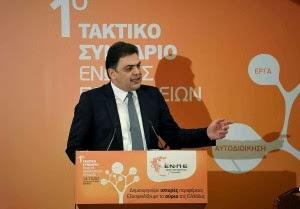 Δεν θα είναι υποψήφιος παρά τις αντίθετες δηλώσεις του ο Γ. Παπαιορδανίδη