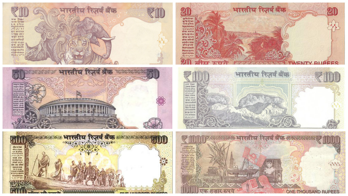 Indian Currency Backside