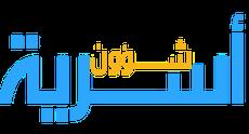 شؤون اسرية