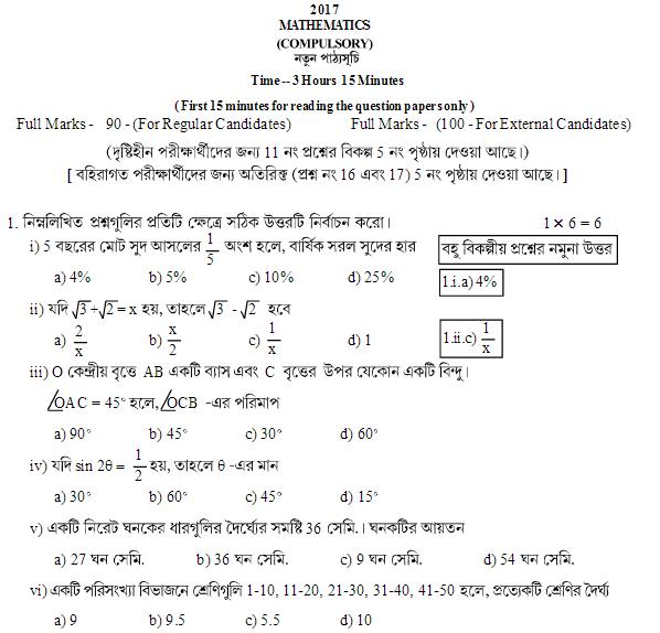 wbbse.org/Files/Math_Ben_16.pdf