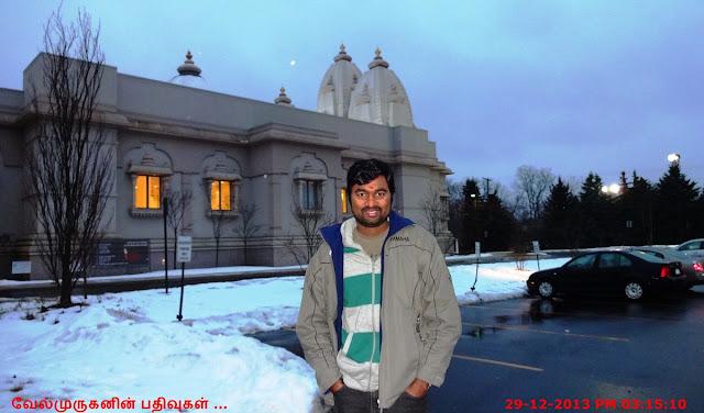 Bharatiya Temple - Troy, MI