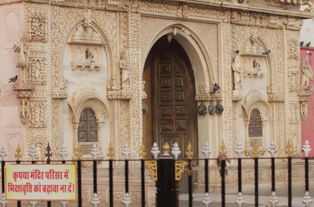 Entrance to Karni Mata mandir, Bikaner, Rajasthan