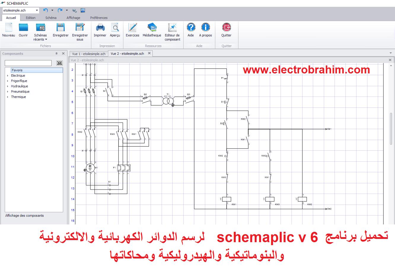 schemaplic v6