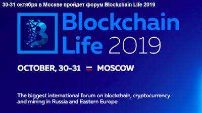 30-31 октября в Москве пройдет форум Blockchain Life 2019