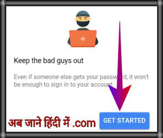 2_step_verification_gmail