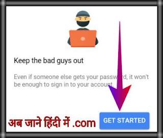 2_step_verification_gmail