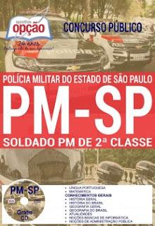 Curso Online concurso PM  para o cargo de Soldado PM de 2ª Classe.