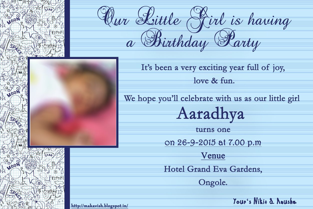 whats app invitation for birthday