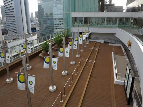 Taiyo-no-hiroba (Sun Plaza), Umeda