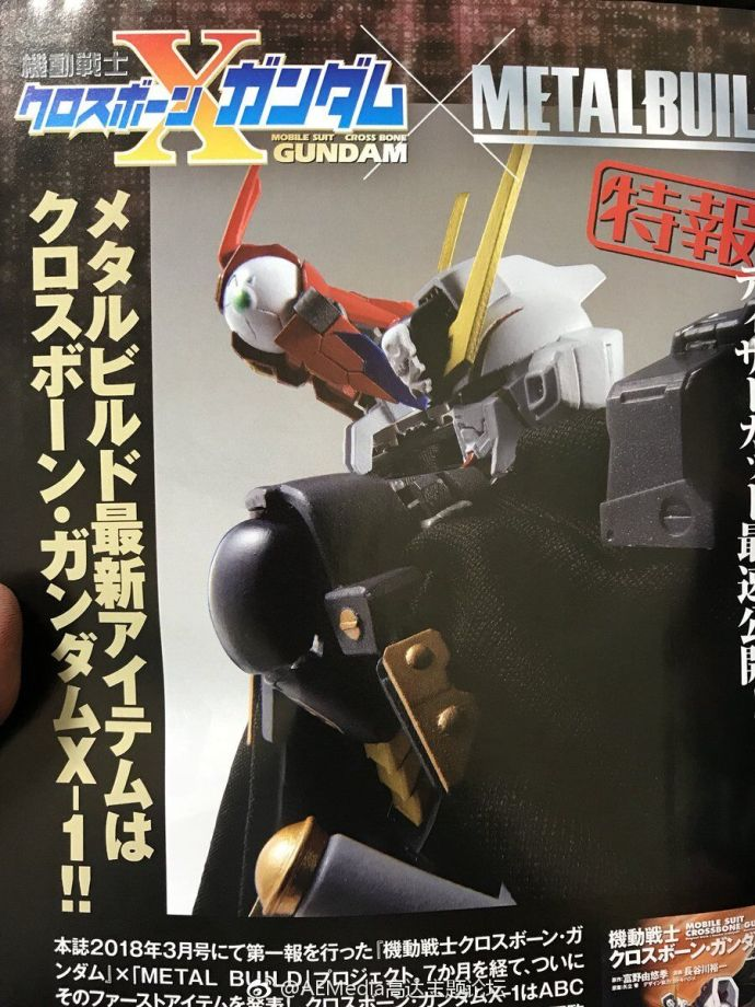 METAL BUILD Crossbone Gundam X1 - Gundam Kits Collection News and Reviews