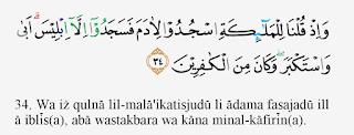Tajwid Surat Al Baqarah Ayat 34