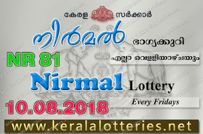 "KeralaLotteries.net, ""kerala lottery result 10 8 2018 nirmal nr 81"", nirmal today result : 10-8-2018 nirmal lottery nr-81, kerala lottery result 10-08-2018, nirmal lottery results, kerala lottery result today nirmal, nirmal lottery result, kerala lottery result nirmal today, kerala lottery nirmal today result, nirmal kerala lottery result, nirmal lottery nr.81 results 10-8-2018, nirmal lottery nr 81, live nirmal lottery nr-81, nirmal lottery, kerala lottery today result nirmal, nirmal lottery (nr-81) 10/08/2018, today nirmal lottery result, nirmal lottery today result, nirmal lottery results today, today kerala lottery result nirmal, kerala lottery results today nirmal 10 8 18, nirmal lottery today, today lottery result nirmal 10-8-18, nirmal lottery result today 10.8.2018, nirmal lottery today, today lottery result nirmal 10-8-18, nirmal lottery result today 10.8.2018, kerala lottery result live, kerala lottery bumper result, kerala lottery result yesterday, kerala lottery result today, kerala online lottery results, kerala lottery draw, kerala lottery results, kerala state lottery today, kerala lottare, kerala lottery result, lottery today, kerala lottery today draw result, kerala lottery online purchase, kerala lottery, kl result,  yesterday lottery results, lotteries results, keralalotteries, kerala lottery, keralalotteryresult, kerala lottery result, kerala lottery result live, kerala lottery today, kerala lottery result today, kerala lottery results today, today kerala lottery result, kerala lottery ticket pictures, kerala samsthana bhagyakuri"
