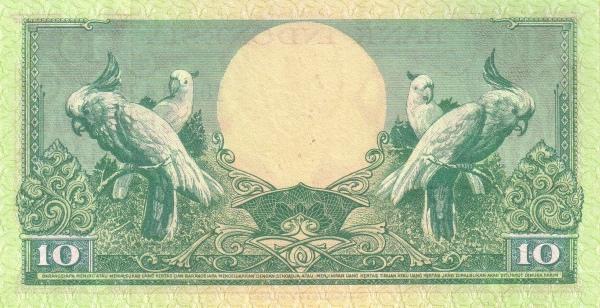 10 rupiah 1960 belakang