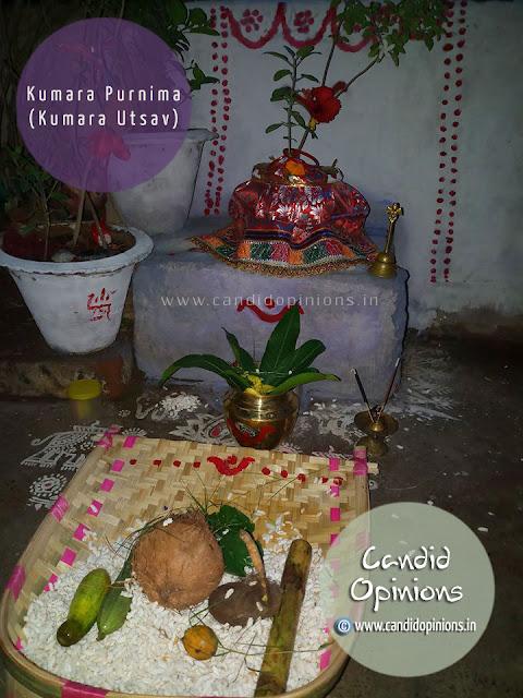 Kumara Purnami
