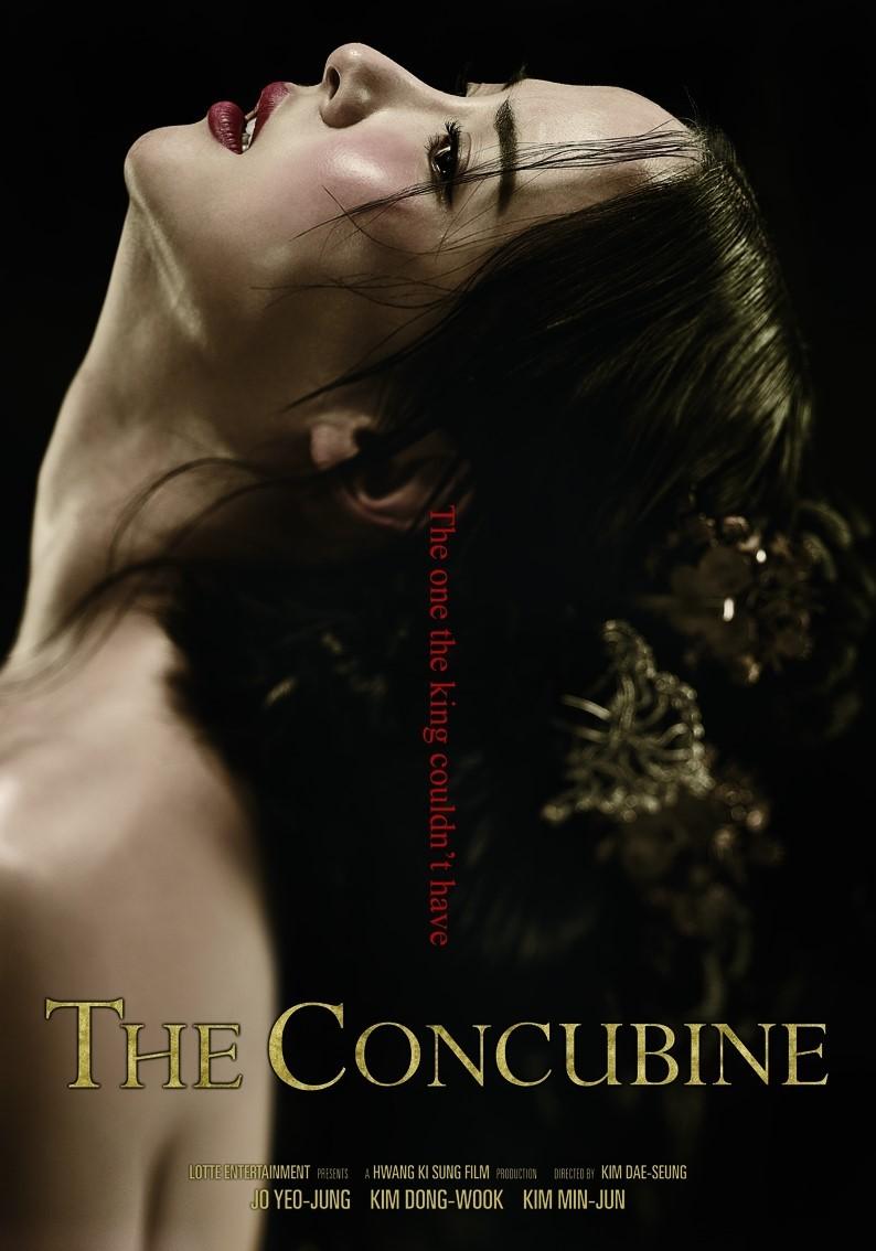 The Concubine (2012) 480p HDRip Cepet.in