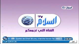 تردد قناة السـلام