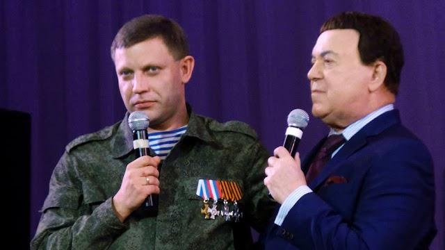 Руководитель организованной преступной группировки ДНР взорван в Донецке