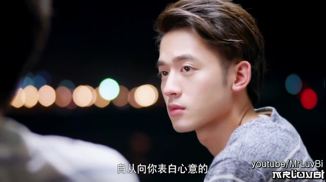 [Eng Sub] I Like You. Do You Know That (EP.1) Full Movie