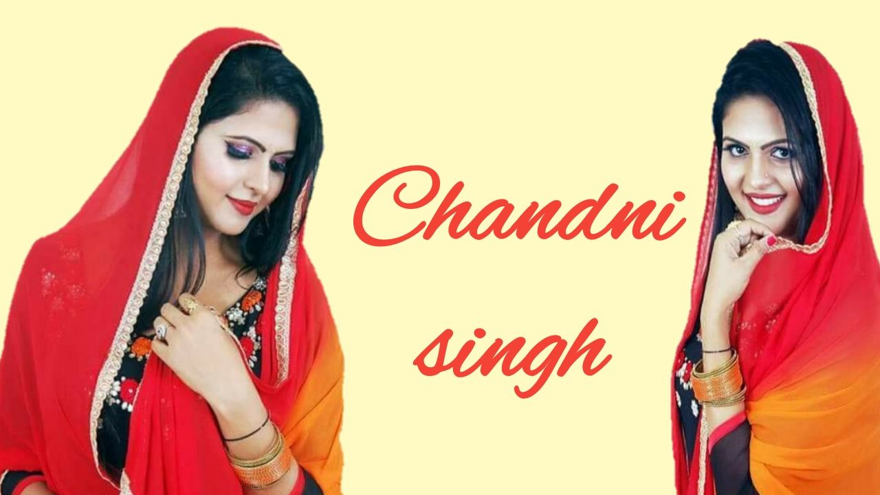 Bhojpuri Actress Chandni Singh  IMAGES, GIF, ANIMATED GIF, WALLPAPER, STICKER FOR WHATSAPP & FACEBOOK