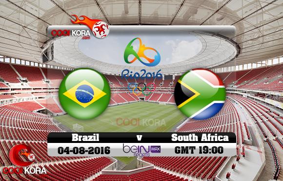 مشاهدة مباراة البرازيل وجنوب أفريقيا اليوم 4-8-2016 أولمبياد ريو دي جانيرو