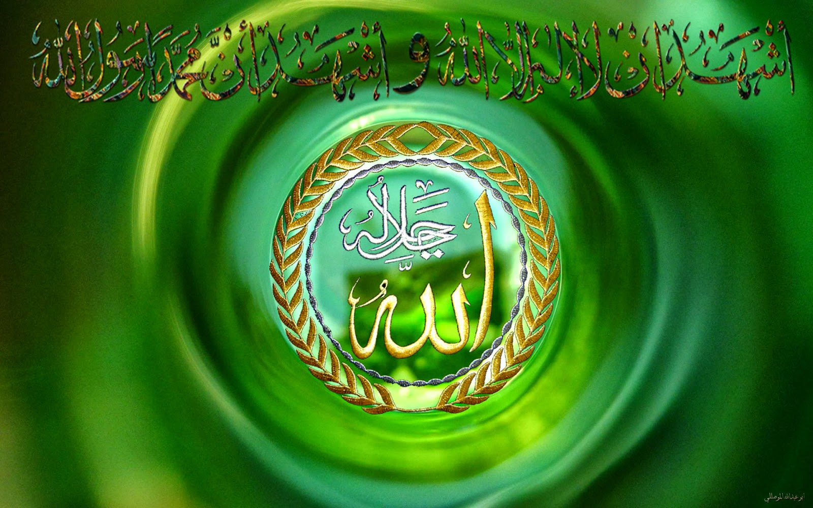 Islam In Our Blood: New Islamic Wallpaper