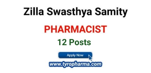 Pharmacist Job in Zilla Swasthya Samiti (12 posts) - NHM Pharmacist Recruitment 2019